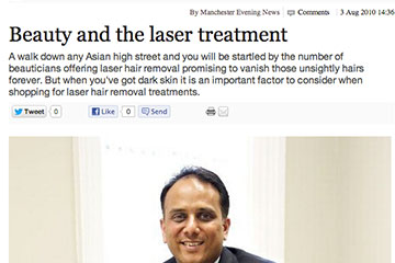 news beauty and laser treatments the private clinic