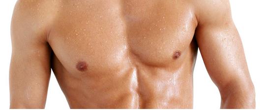 The Private Clinic: gynecomastia